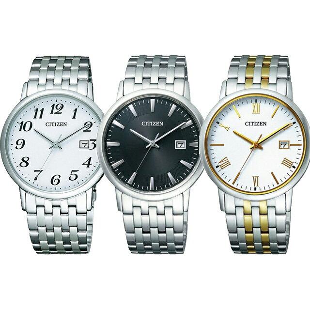 [選べる3種][シチズン]CITIZEN 腕時計 Citizen Collection シチズン コレクション Eco-Drive エコ・ドライブ ペアモデル BM6770-51B BM6770-51G BM6774-51C メンズ