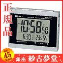 CASIO カシオ 目覚し時計 WAVE CEPTOR ウェーブセプター 電波時計 温度表示 湿度表示DQD-710J-8JF[4971850929925-dqd-710j-8jf]