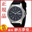 [クレファー]CREPHA ミリタリー腕時計 アナログ表示 デイデイト 10気圧防水 ブラック TEV-2275-BK メンズ