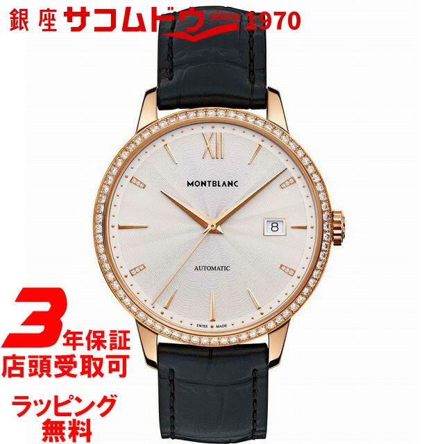 [当店だけのノベルティ付き] [モンブラン] MONTBLANC メンズ腕時計 HERITAGE SPIRIT 113706
