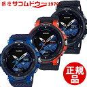 【店頭受取対応商品】カシオ CASIO PROTREK プロトレック PRO TREK 腕時計 スマートアウトドアウォッチ プロトレックスマート GPS搭載 WSD-F30-RG WSD-F30-BK WSD-F30-BU メンズ [WSD-F30]