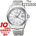【店頭受取対応商品】[10年保証]The CITIZEN ザ・シチズン 腕時計 ウォッチ AQ1040-53A 最上位モデル エコ・ドライブ チタニウムモデル メンズ