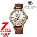 【店頭受取対応商品】【当店だけのノベルティ付き!】[CITIZEN]シチズン CLUB LA MER クラブ・ラメール BJ7-077-32 腕時計 メンズ ウォッチ
