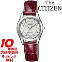 【店頭受取対応商品】[10年保証]The CITIZEN ザ・シチズン 腕時計 ウォッチ EB4000-26Y 最上位モデル クオーツ レディース