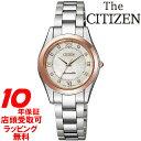 【店頭受取対応商品】[10年保証]The CITIZEN ザ・シチズン 腕時計 ウォッチ EB4004-50Y 最上位モデル クオーツ レディース