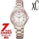 [シチズン]腕時計 xC クロスシー エコ・ドライブ電波時計 Titania Line Happy Flight シリーズ EC1164-53W ...