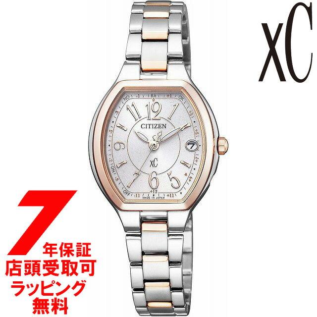 腕時計, レディース腕時計 777OFF27()23:597 CITIZEN xC ES9364-57A HAPPY FLIGHT