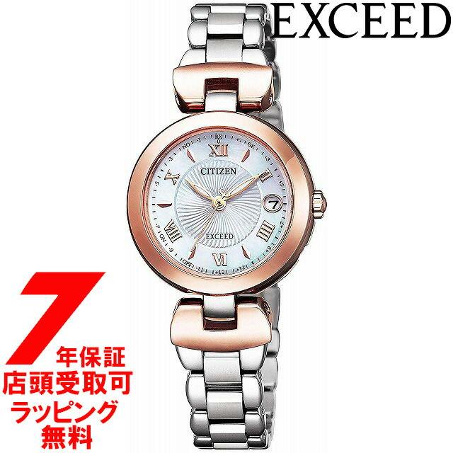 [シチズン]腕時計 EXCEED エクシード エコ・ドライブ電波時計 Titania Line Happy Flight シリーズ ES9425-54A レディース