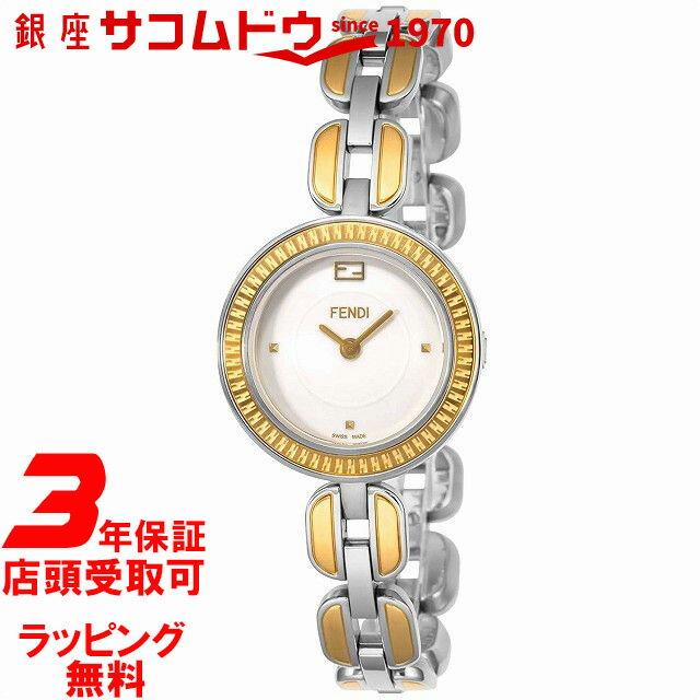 [フェンディ]FENDI 腕時計 MayWay ホワイト文字盤 F351124000 レディース 【並行輸入品】