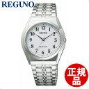 【店頭受取対応商品】[シチズン]CITIZEN 腕時計 REGUNO レグノ ソーラーテック スタンダードモデル RS25-0043C メンズ