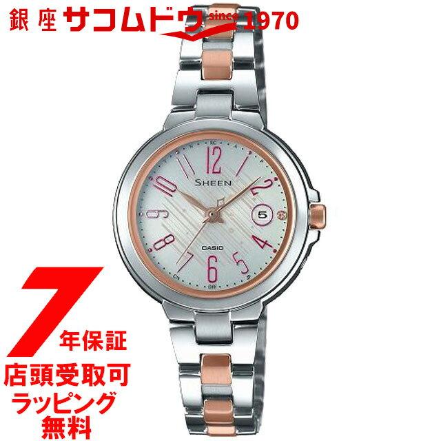 [7年延長保証] [カシオ]CASIO 腕時計 シーン 電波ソーラー Radio Controlled Model SHW-5100DSG-7AJF レディース [4549526223495-SHW-5100DSG-7AJF]