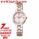 [ルキア]LUKIA 腕時計 レディース ソーラー電波 Lady Gold SSVW146