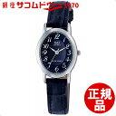 Q&Q キューアンドキュー 腕時計 ウォッチ スタンダード 3気圧防水 ネイビー VZ89-305 レディース[メール便 日時指定代引不可]