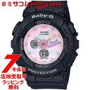 [7年延長保証] [カシオ]CASIO 腕時計 BABY-G...
