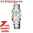 CITIZEN L シチズンエル エコ・ドライブ ダイヤモンド スクエアケース EW5558-81D 腕時計