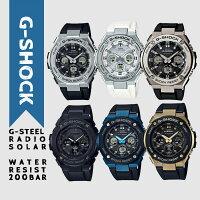 G-STEEL-GST