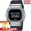 [7年延長保証] カシオ CASIO 腕時計 G-SHOCK ジーショック GM-5600-1JF [4549526240966-GM-5600-1JF]