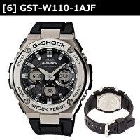 GST-W110-1AJF