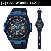 GST-W300G-1A2JF