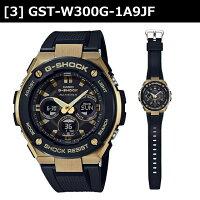 GST-W300G-1A9JF