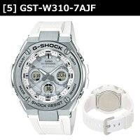 GST-W310-7AJF