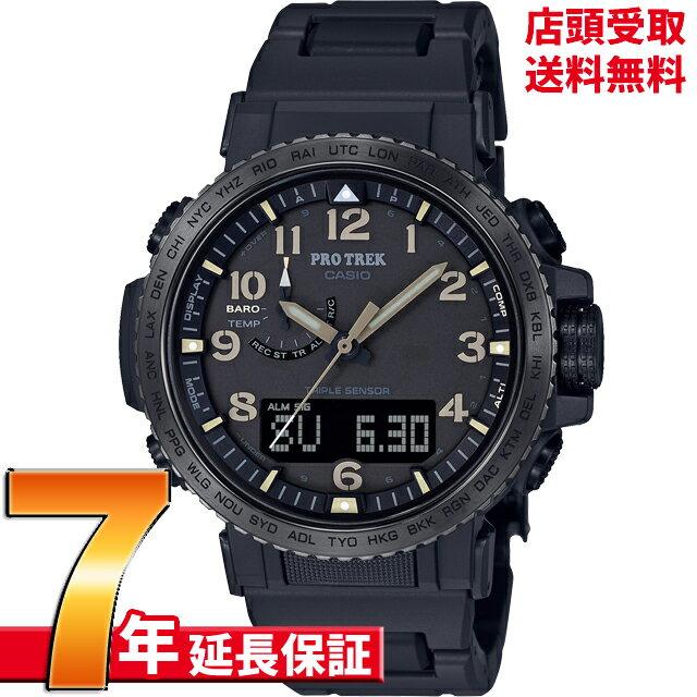腕時計, メンズ腕時計 777OFF27()23:597 CASIO PROTREK PRO TREK PRW-50FC-1JF 4549526246098-PRW-50FC-1JF