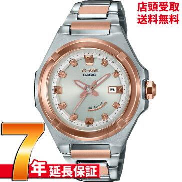 【最大2000円OFFクーポンポイント最大44倍11日(日)01:59迄】[7年延長保証] カシオ CASIO 腕時計 BABY-G ベビージー MSG-W300SG-4AJF [4549526253355-MSG-W300SG-4AJF]