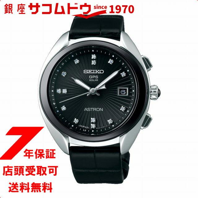 腕時計, レディース腕時計 777OFF27()23:59 SEIKO ASTRON STXD001 GPS SOLAR GPS