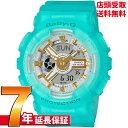 カシオ CASIO 腕時計 BABY-G ベビージー BA-110SC-2AJF [4549526270888-BA-110SC-2AJF]