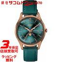 【最大5000円OFFクーポン28日(火)9:59迄】[ヘンリーロンドン]腕時計 レディース メンズ STRATFORD ストラトフォード 39MM HENRY LONDON HL39-LS-0380 グリーン