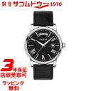 【店頭受取対応商品】[モンブラン]MONTBLANC 腕時計 ウォッチ 4810 自動巻きブラックダイヤル 115936 メンズ 並行輸入品