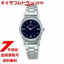 [セイコー] SEIKO 触読時計 SQWK031 レディース 腕時計