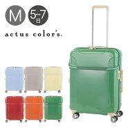 アクタスカラーズ スーツケース ソフィー 57(68)L 58cm 4.1kg 74-20420 actus color's ハード ファスナー 拡張 フロントオープン TSAロック搭載 エキスパンダブル