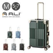 アジアラゲージ スーツケース 63L 62.5cm 4.6kg HD-509-27 ハード フレーム A.L.I departure ディパーチャー TSAロック搭載 キャリーケース ハードキャリー