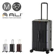 アジアラゲージ スーツケース 80L 67cm 4.2kg HD-510-27 ハード ファスナー A.L.I departure ディパーチャー TSAロック搭載 キャリーケース ハードキャリー
