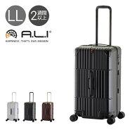 アジアラゲージ スーツケース 105L 72cm 4.8kg HD-510-29 ハード ファスナー A.L.I departure ディパーチャー TSAロック搭載 キャリーケース ハードキャリ
