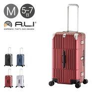 アジアラゲージ スーツケース 76L 67cm 5kg HD-515-27 ハード フレーム A.L.I departure ディパーチャー TSAロック搭載 キャリーケース ハードキャリー