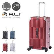 アジアラゲージ スーツケース 101L 72cm 5.7kg HD-515-29 ハード フレーム A.L.I departure ディパーチャー TSAロック搭載 キャリーケース ハードキャリー