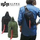 ����ե���������ȥ꡼��ALPHAINDUSTRIES�ܥǥ��Хå�04931�ڥ�󥺥ܥǥ��Хå��ե饤�ȥʥ�����