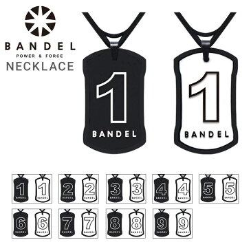 BANDEL バンデル ナンバー ネックレス リバーシブル 【 bracelet 】【 パワーバランス シリコン ブレスレッド バンド 】【PO10】【bef】