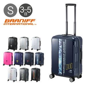 ブラニフ スーツケース 4輪 当社限定カラー 52L 56cm 3.4kg 787-56 軽量 ハード ファスナー BRANIFF INTERNATIONAL 静音 TSAロック搭載 HINOMOTO おしゃれ キャリーバッグ キャリーケース[PO10][即日発送]