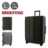 ブリーフィング スーツケース 98L 71cm 6.25kg メンズ BRA191C05 BRIEFING   ハード フレーム   キャリーバッグ キャリーケース ビジネスキャリー 軽量 耐久性 TSAロック搭載