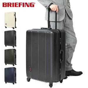 【最大54倍★7/21(日)4H限定エントリー】ブリーフィング スーツケース|100L 69cm 5.8kg BRF305219 H-100| ハード フレーム 静音 TSAロック搭載 キャリーバッグ [PO10][bef][即日発送]