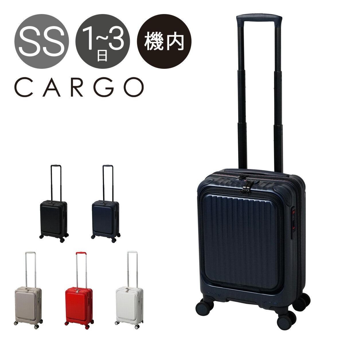 バッグ, スーツケース・キャリーバッグ  35L 48cm 3.4kg CAT532LY CARGO AiR LAYER TSAPO10