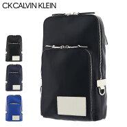 CK カルバンクライン ボディバッグ ジーニング メンズ875902 CK CALVIN KLEIN   ワンショルダー 本革 レザー