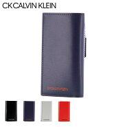 CK カルバンクライン キーケース ミニカラー メンズ876602 CK CALVIN KLEIN   革 ブランド専用BOX付き 本革 レザー