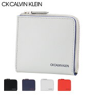 CK カルバンクライン 財布 小銭入れ ラウンドファスナー ミニカラー メンズ876603 CK CALVIN KLEIN   コインケース ブランド専用BOX付き 本革 レザー