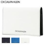 CK カルバンクライン 名刺入れ ニッチ メンズ877602 CK CALVIN KLEIN   パスケース 薄型 牛革 ブランド専用BOX付き 本革 レザー