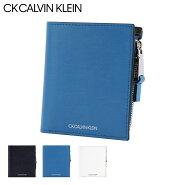 CK カルバンクライン 二つ折り財布 ミニ財布 ニッチ メンズ877604 CK CALVIN KLEIN   ブランド専用BOX付き 本革 レザー