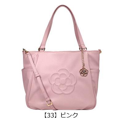 50代の女性に人気CLATHAS(クレイサス)のレディースバッグ